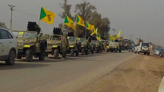 Kataib_Hezbollah_in_Iraq1.png