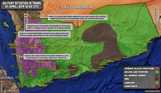24april_Yemen_war_map.jpg