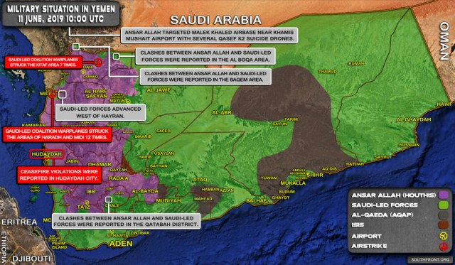 11june_Yemen_war_map-1024x596.jpg